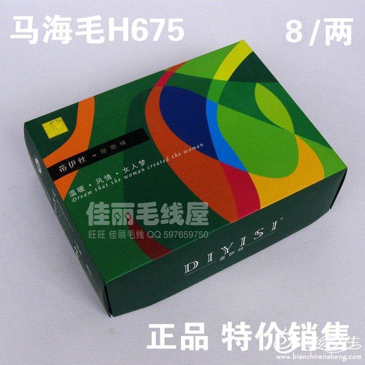 复件 IMG_1984(5).jpg