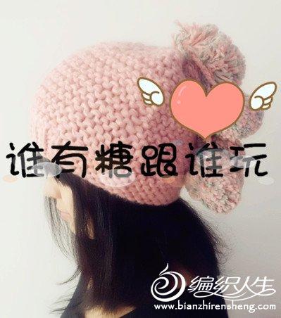 CIMG2570_����.jpg