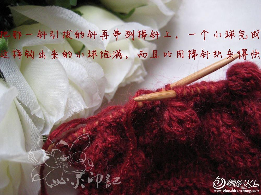 照片 025.jpg