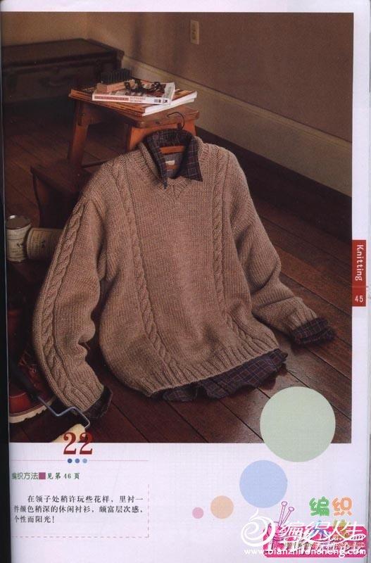 衣1-1.jpg