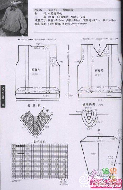 衣1-2.jpg