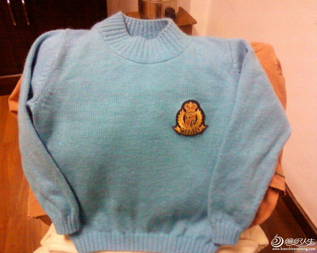 2012年冬,给儿子织的羊绒衫