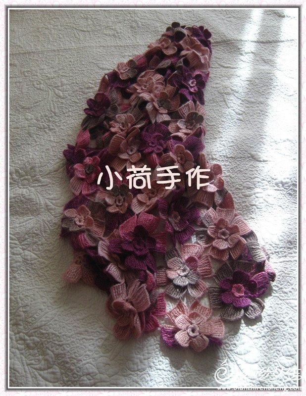 紫粉长段染围巾