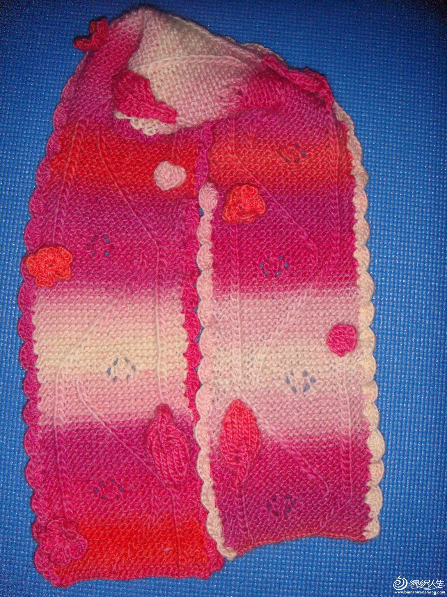 大紫大红花儿开围巾