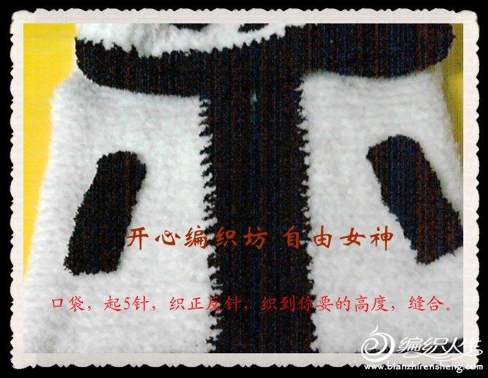 小熊马甲5_副本.jpg