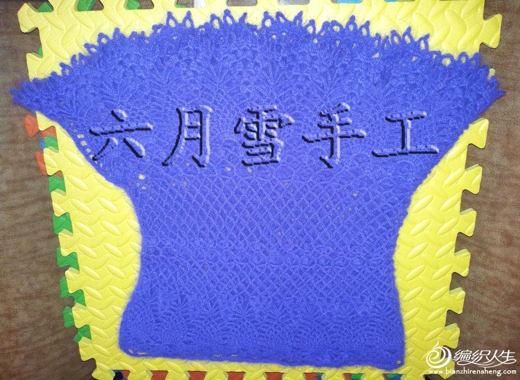 20121110_190319.jpg