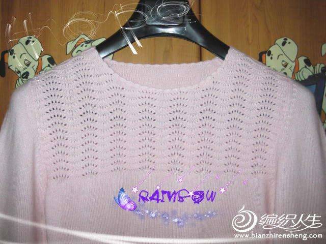 粉红的凤尾花1.jpg