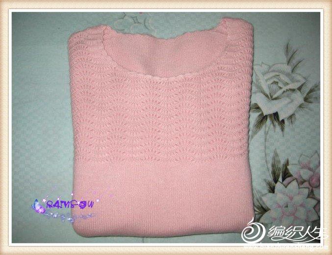 粉红的凤尾花2.jpg