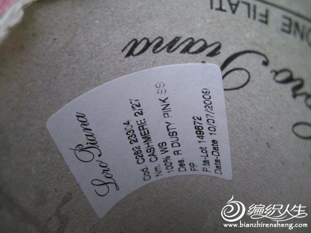 DSC08446.JPG