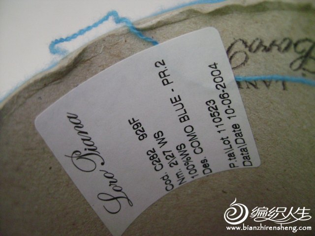 DSC08672.JPG