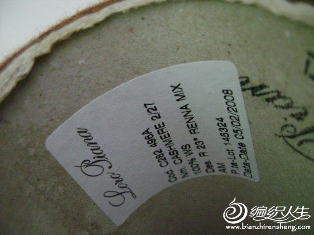 DSC08765.JPG