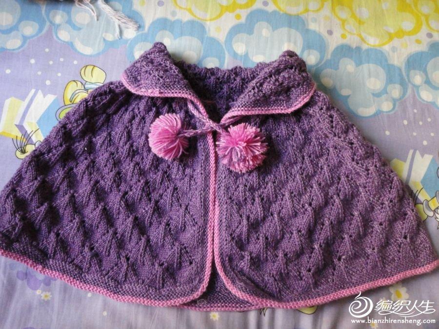 夏天编织的,天冷外出时,披在外套的外面,非常漂亮软和