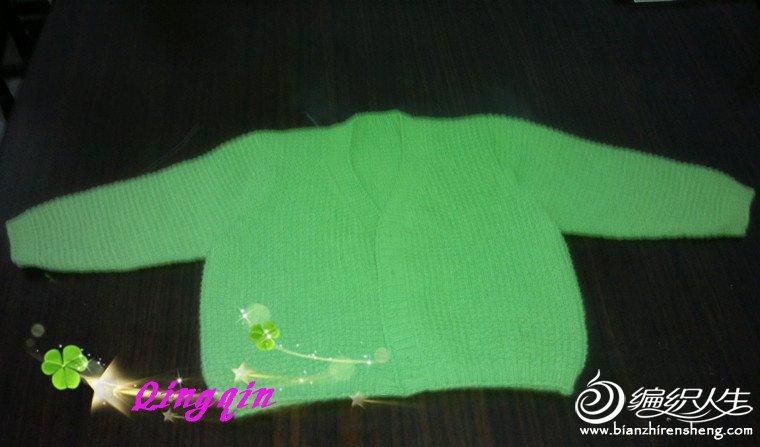 绿色羊绒小开衫.jpg