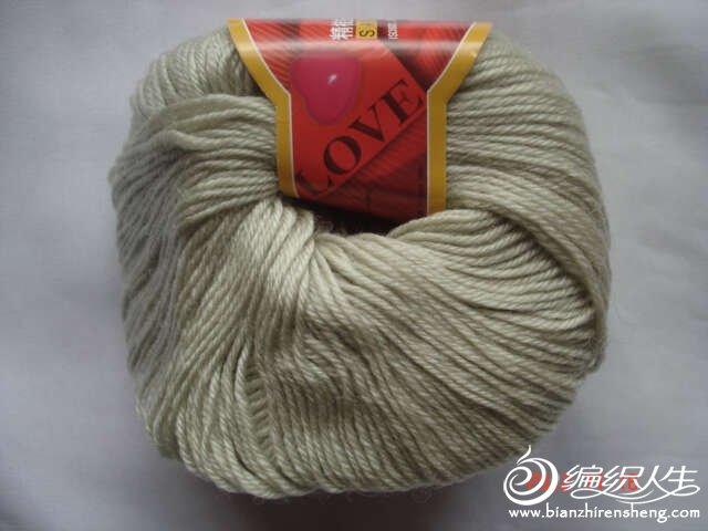 50羊毛703246细节1.5斤.jpg