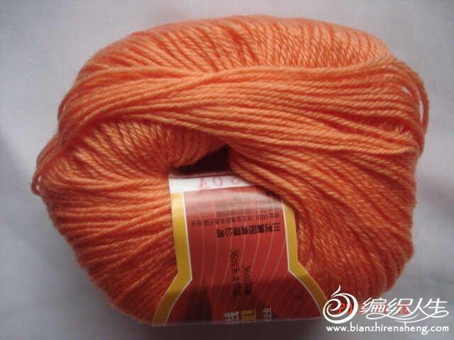 50羊毛橘黄色细节.jpg