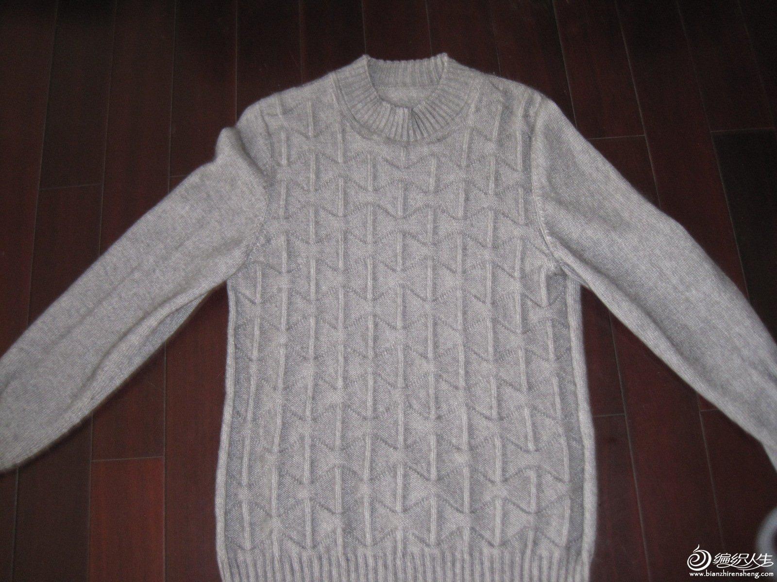 给老公的毛衣