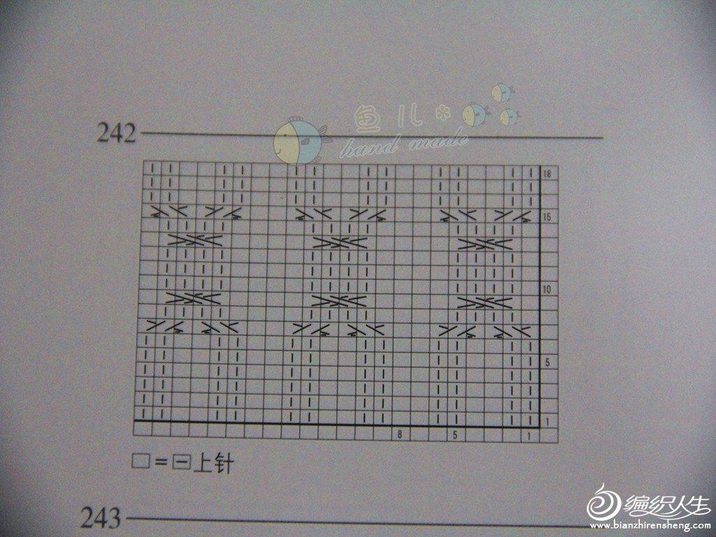 星彩图解2.jpg