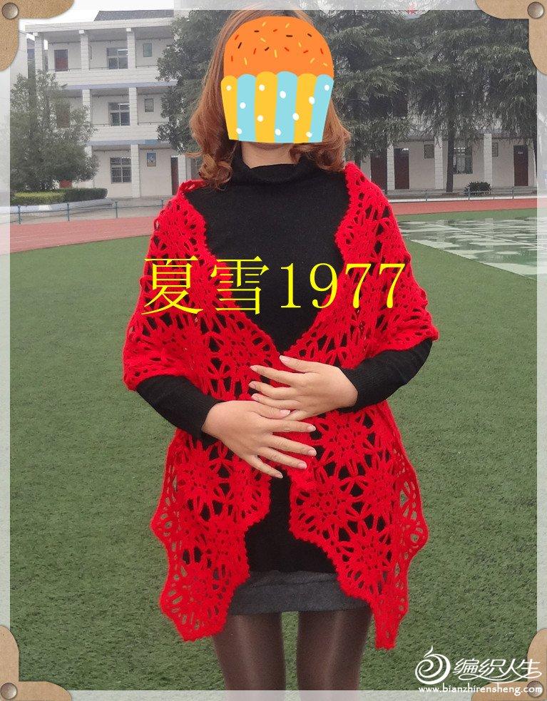 DSC00417_副本.jpg