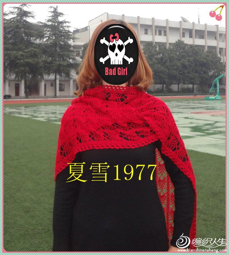 DSC00425_副本.jpg