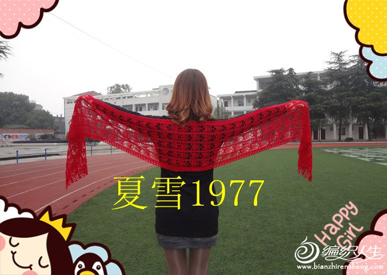 DSC00428_副本.jpg