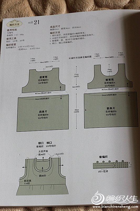 IMG_8519_副本.jpg