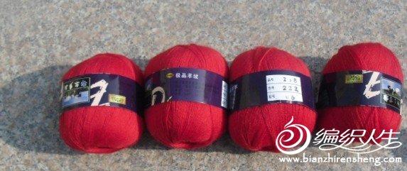 羊绒红色.jpg