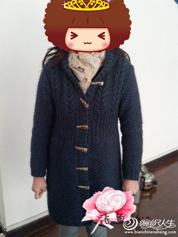 2012-11-19_13-09-36_724_副本.jpg