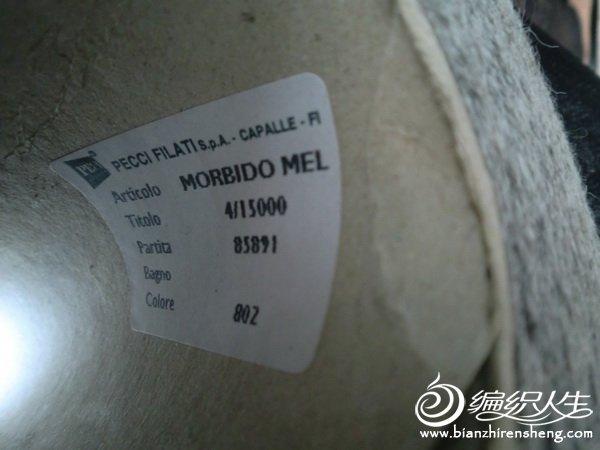 CIMG4524.JPG