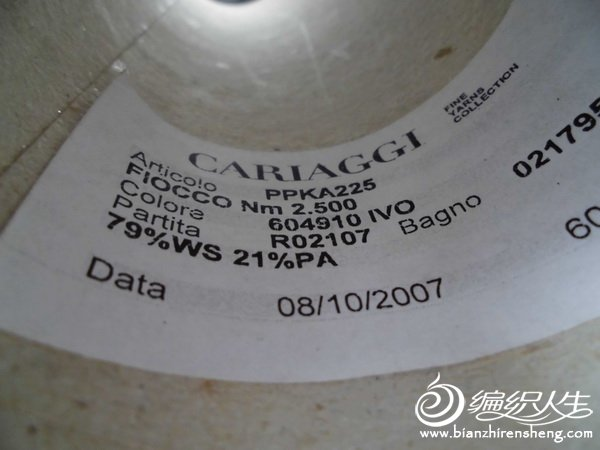 CIMG0117.JPG