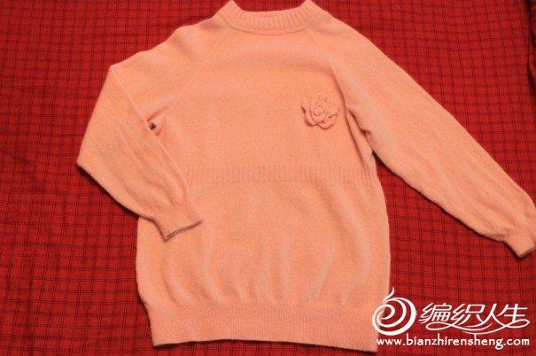 粉色毛衣。