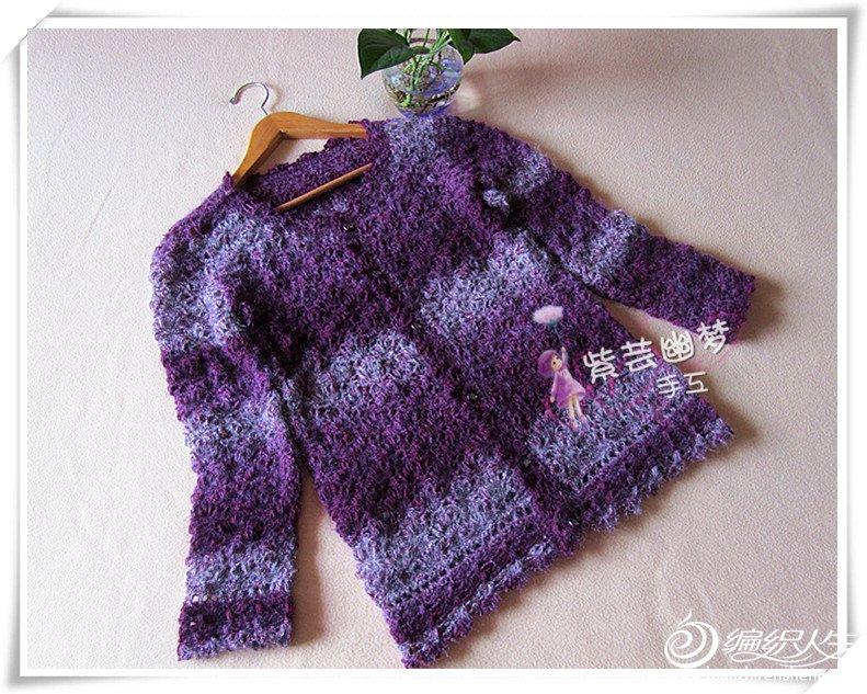 紫扇1.jpg