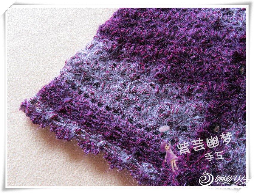 紫扇3.jpg