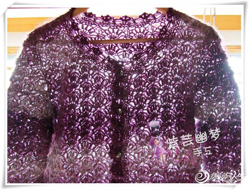 紫扇4.jpg