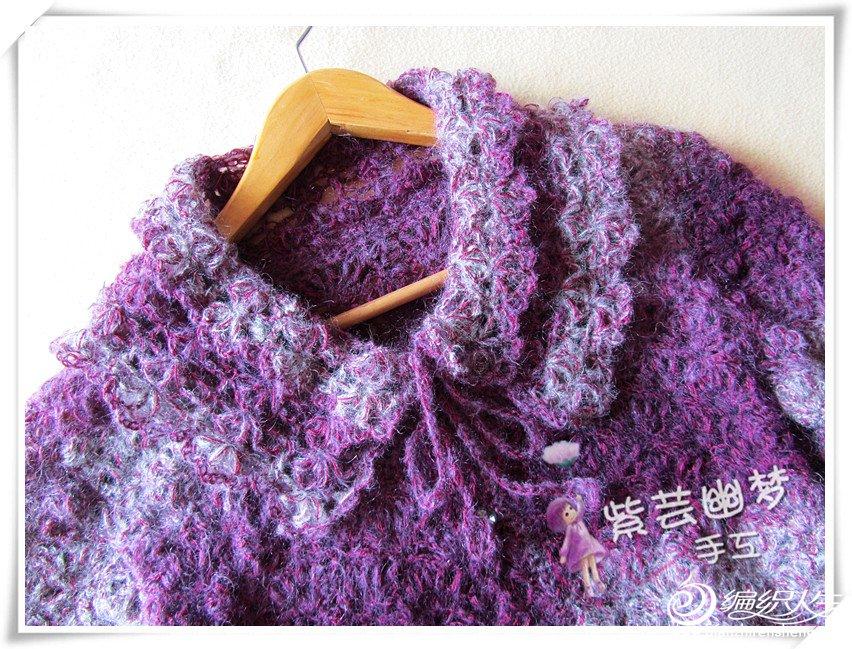 紫扇5.jpg