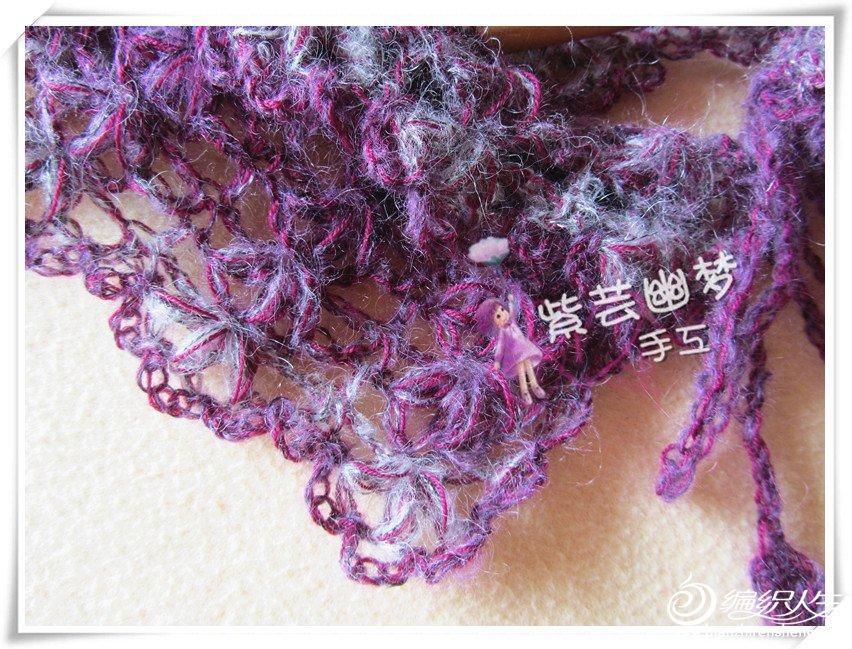 紫扇8.jpg
