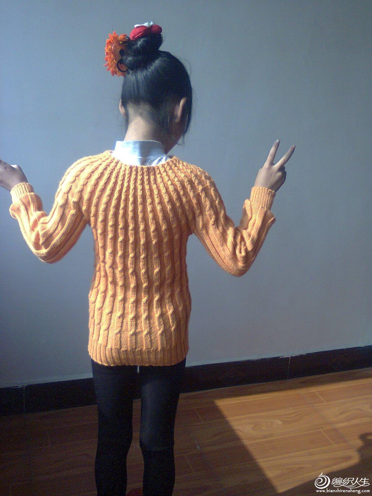橙色毛衣从上向下织 (1).jpg