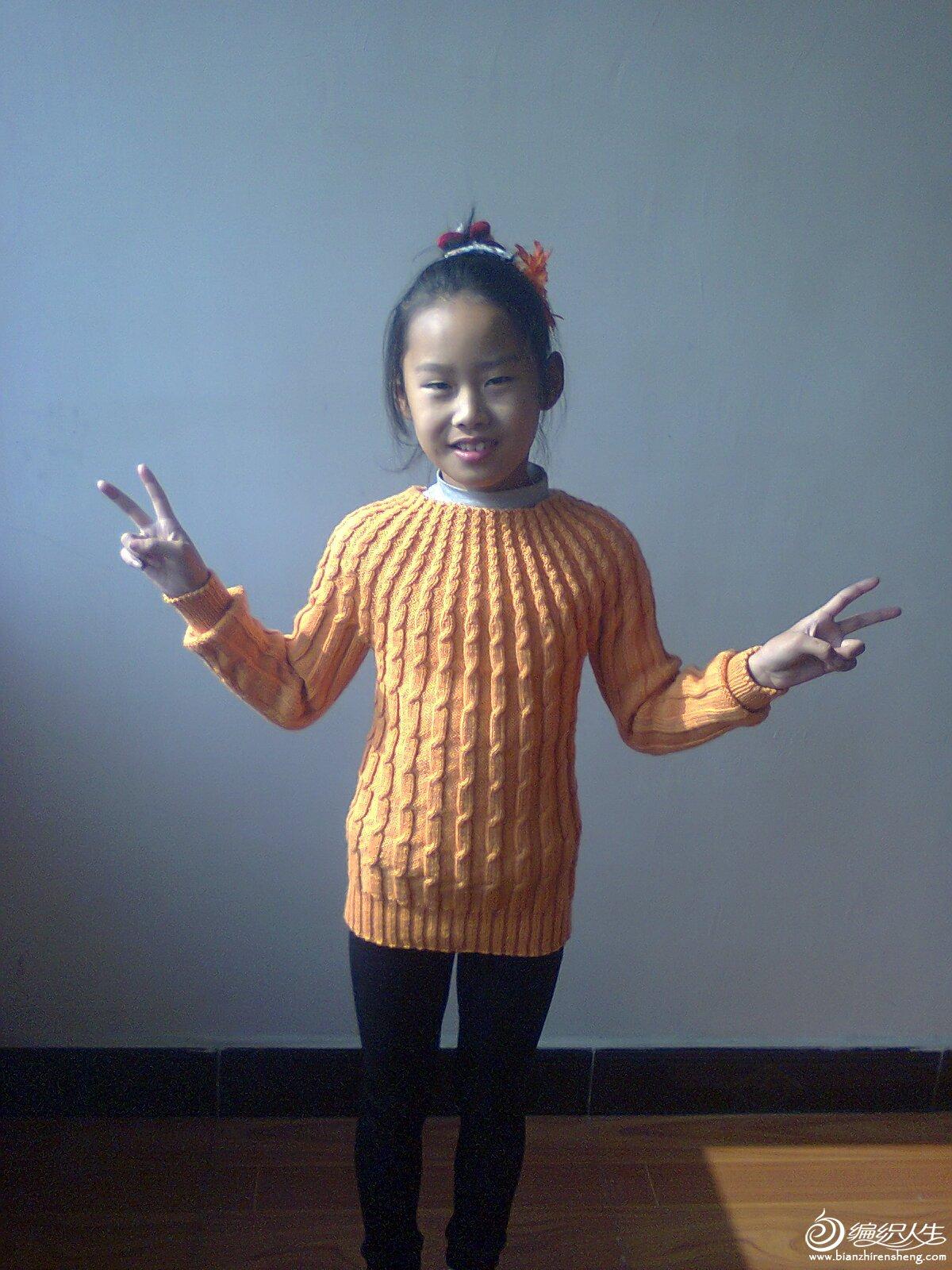 橙色毛衣从上向下织.jpg