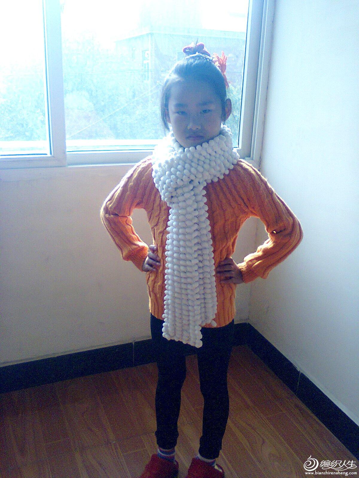 围巾 (4).jpg
