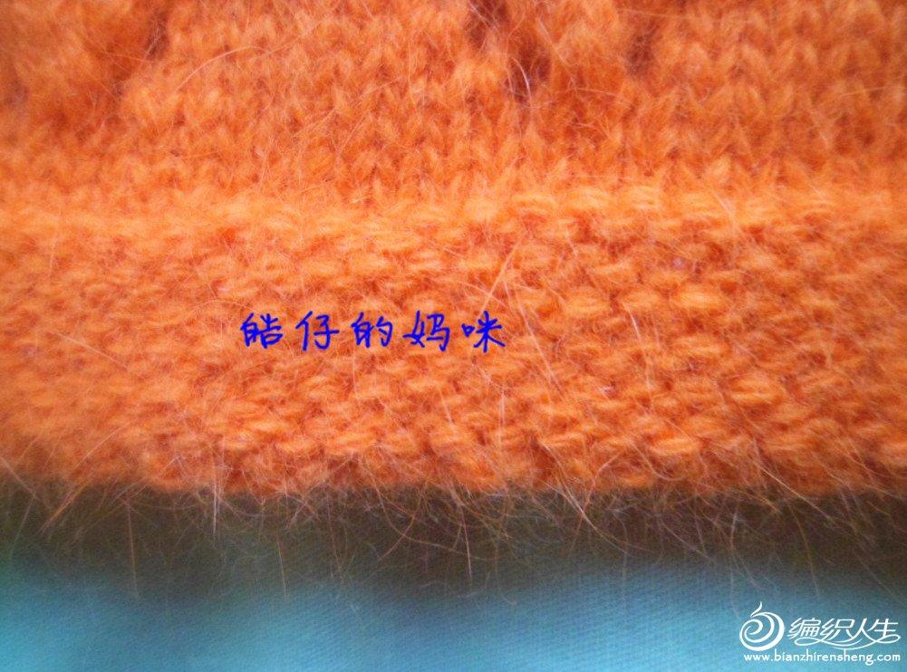 橘黄色长毛衣A9.jpg