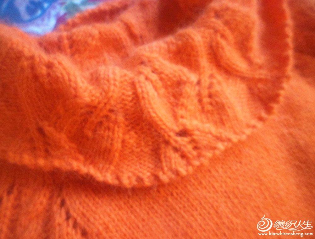 橘黄色长毛衣4.jpg