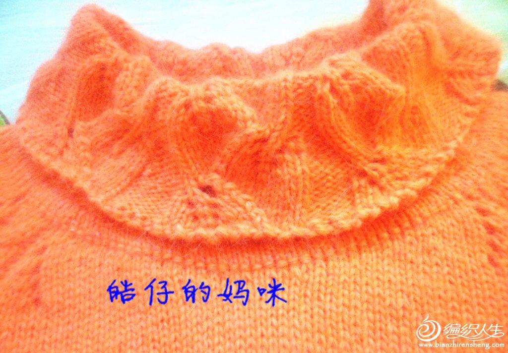 橘黄色长毛衣A7.jpg