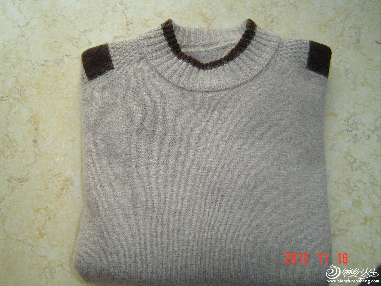 丹羊绒1 (2).JPG
