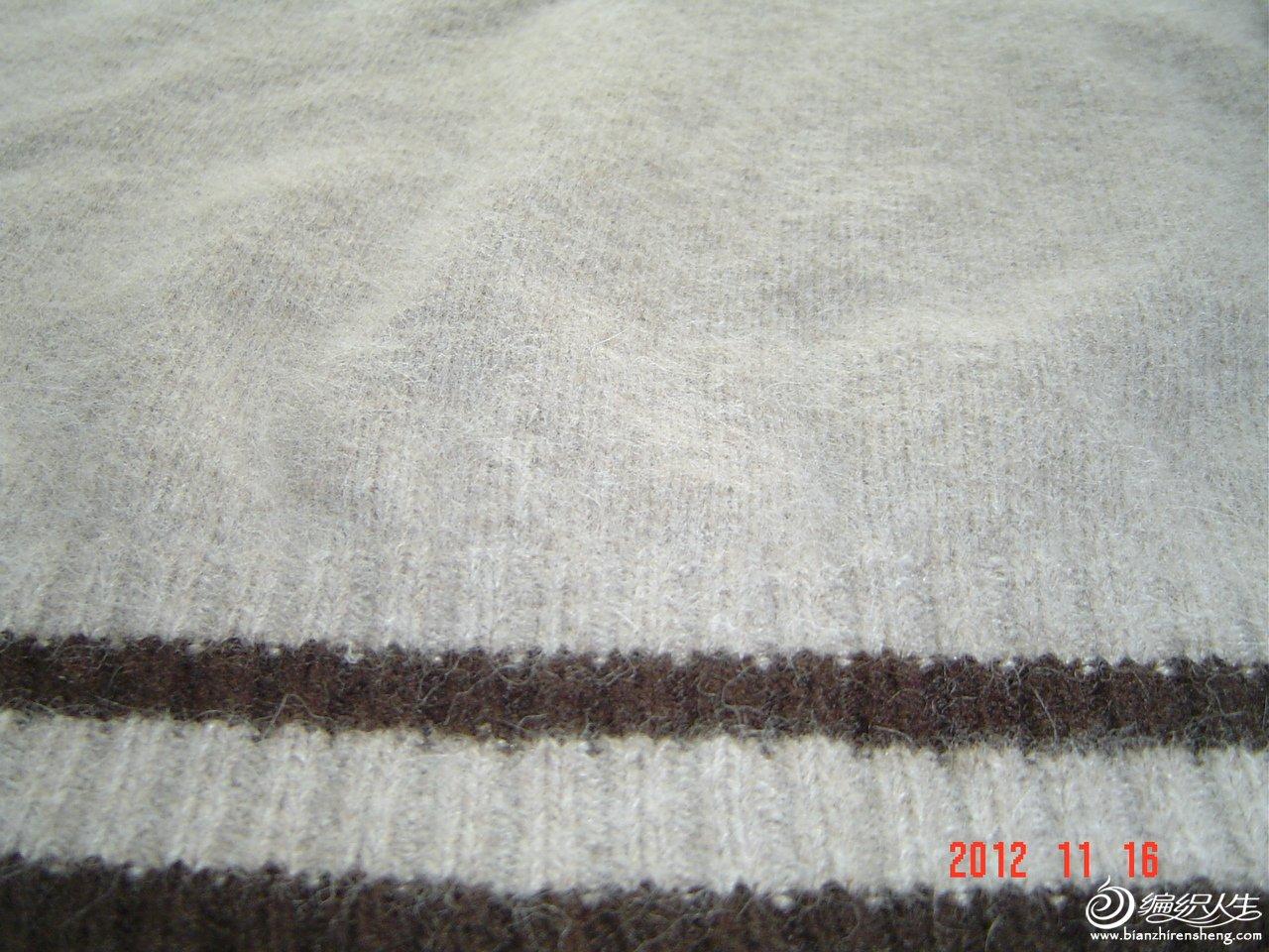 丹羊绒1 (3).JPG