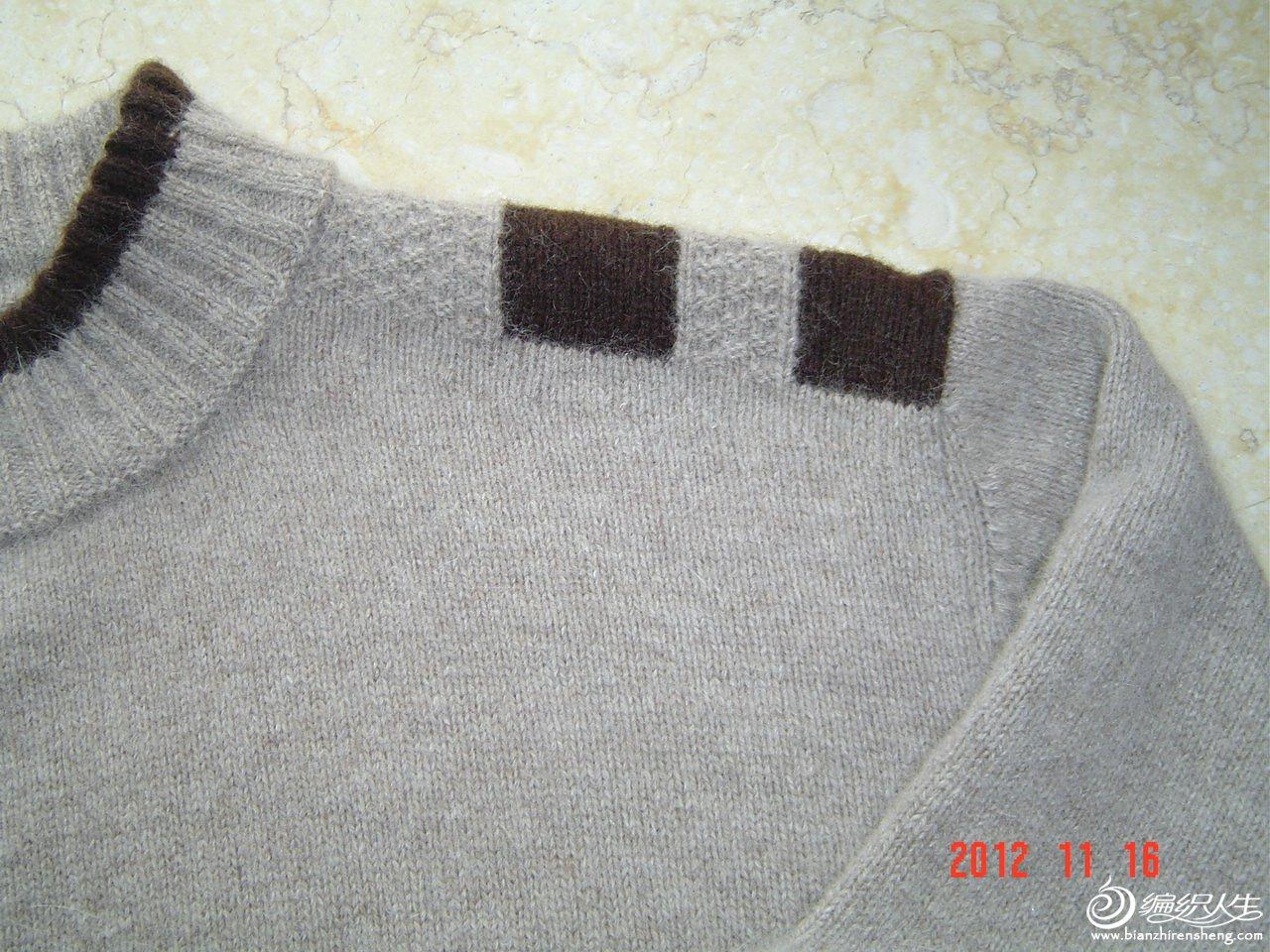 丹羊绒1 (4).JPG