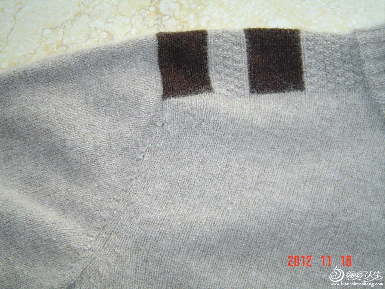丹羊绒1 (5).JPG