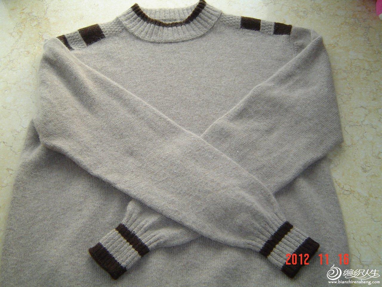 丹羊绒1 (7).JPG