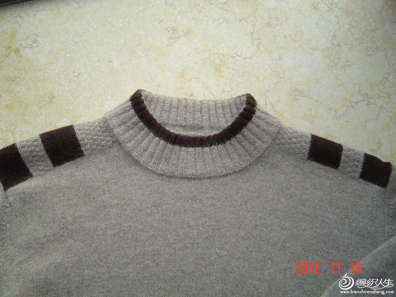 丹羊绒1 (8).JPG
