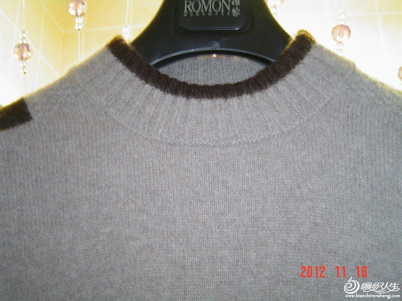 丹羊绒1 (12).JPG
