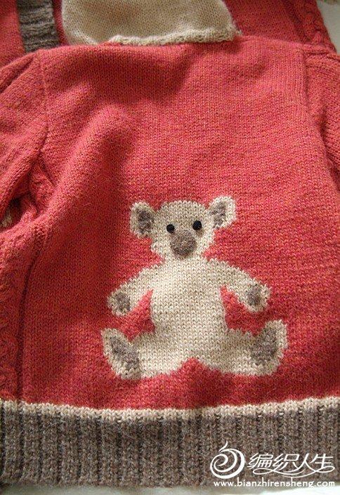坐熊1.jpg