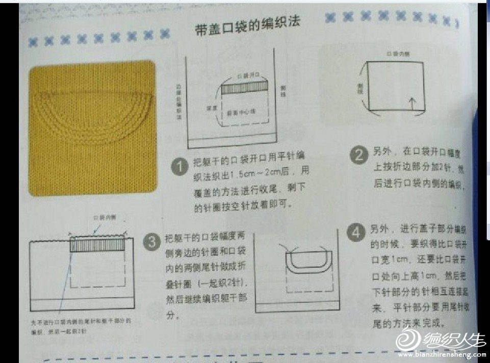 口袋图.jpg